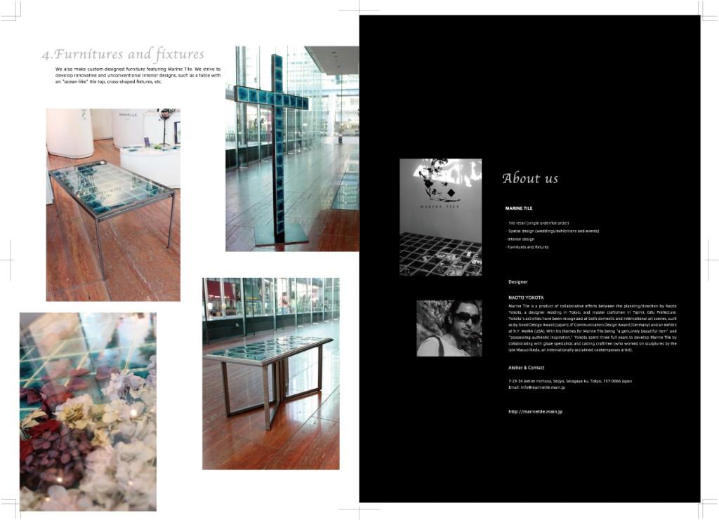 A4冊子6P-P7 [MT]